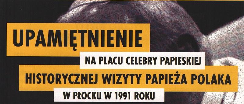 Budżet Obywatelski Płocka – projekt nr 33